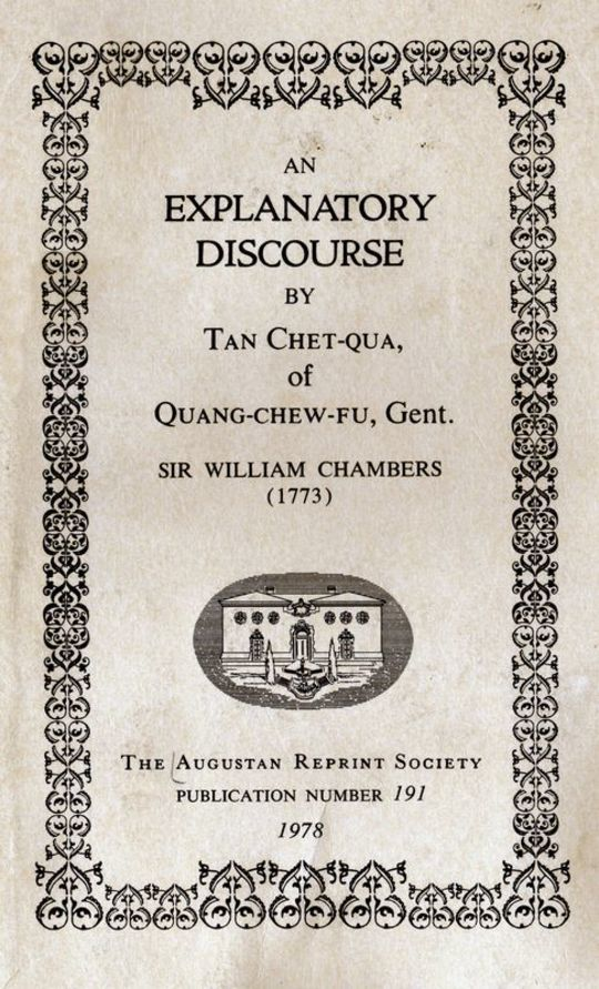 An Explanatory Discourse by Tan Chet-qua of Quang-chew-fu, Gent.
