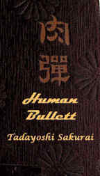 Human Bullets A Soldier's Story of Port Arthur