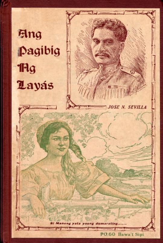 Ang Pag-ibig ng Layas