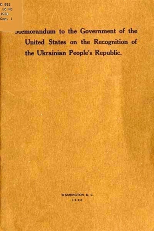 Memorandum to the Government of the United States on the Recognition of the Ukrainian People's Republic