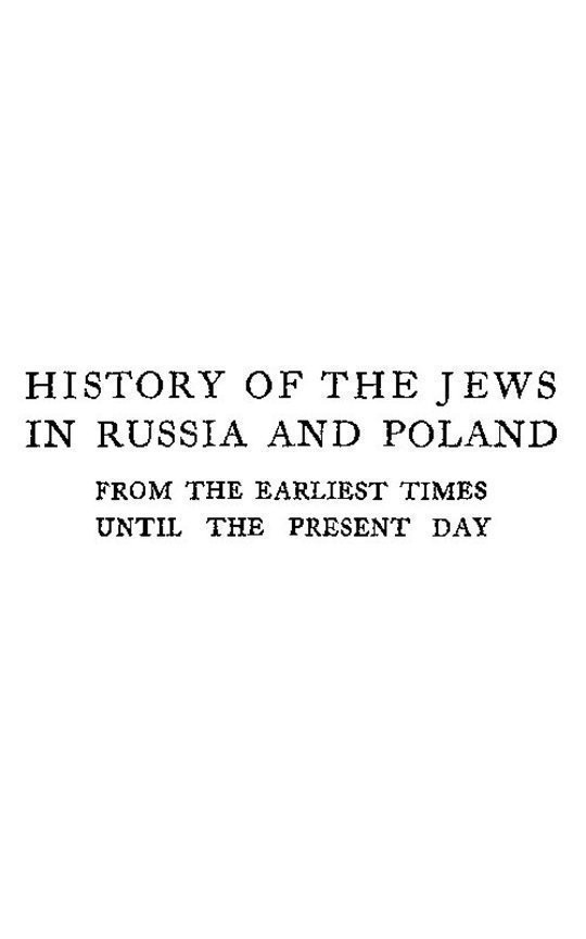 History of the Jews in Russia and Poland : From the Earliest Times Until the Present Day, Volume 3