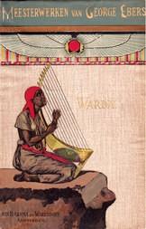 Warda Roman uit het oude Egypte