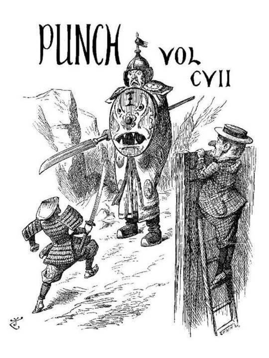 Punch, or the London Charivari Volume 107, September 22nd, 1894