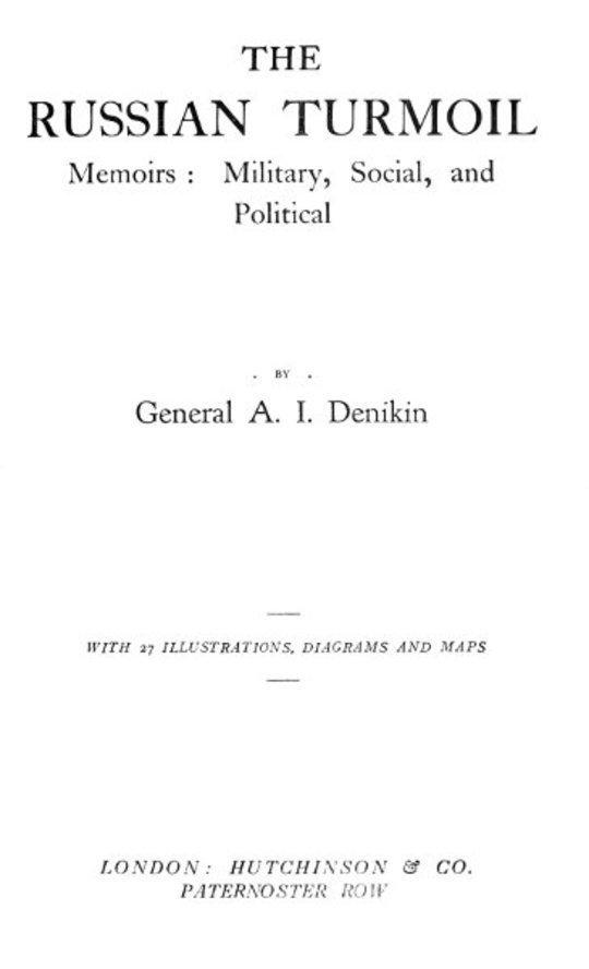 The Russian Turmoil Memoirs: Military, Social, and Political