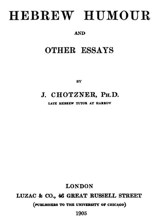 Hebrew Humor and other Essays