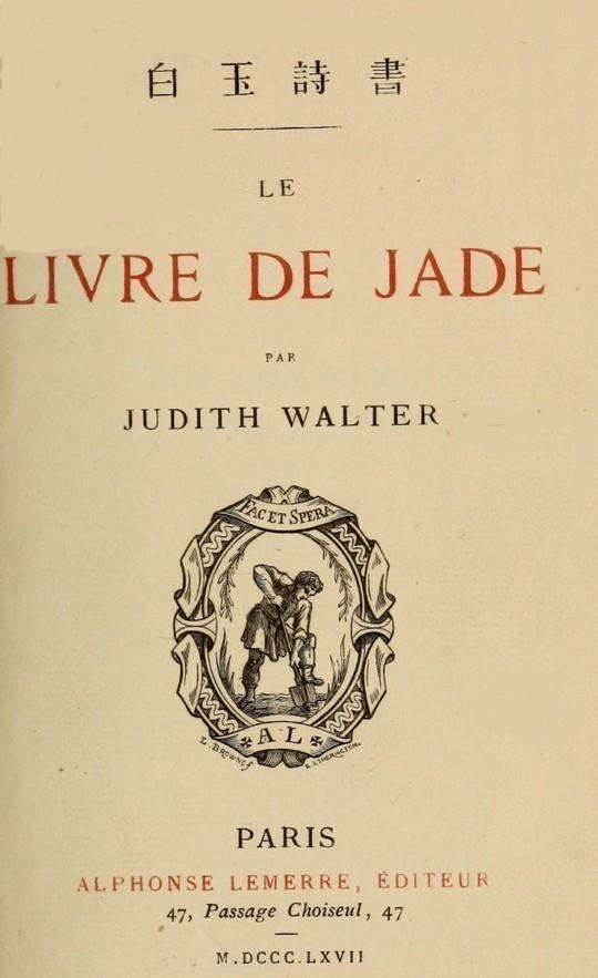 Le livre de Jade