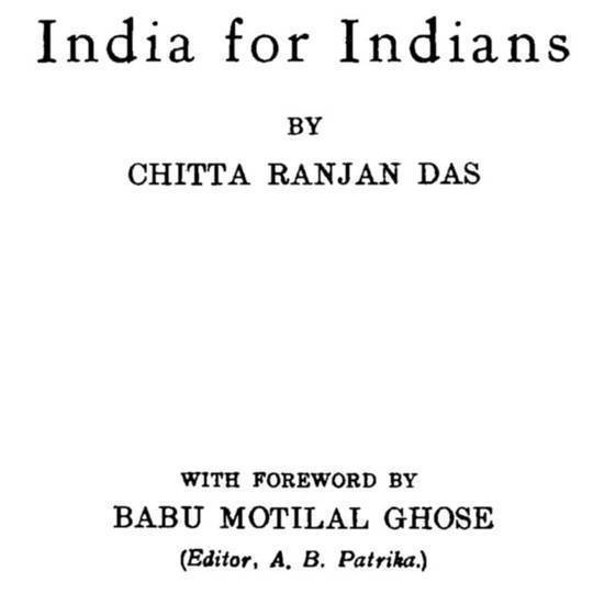 India for Indians Enlarged Edition