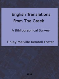 English Translations From The Greek