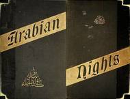 A plain and literal translation of the Arabian nights entertainments, now entituled The Book of the Thousand Nights and a Night, Volume 2 (of 17)
