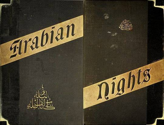 A plain and literal translation of the Arabian nights entertainments, now entituled The Book of the Thousand Nights and a Night (3 of 17)