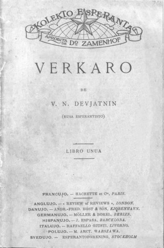 Verkaro de V. N. Devjatnin, Libro Unua