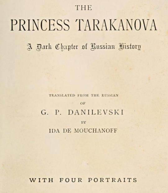 The Princess Tarakanova A Dark Chapter of Russian History