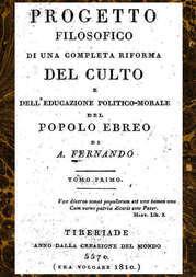 Progetto filosofico di una completa riforma del culto e dell'educazione politico-morale del popolo ebreo