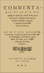 Commentario de le piu notabili, & mostruose cose d'Italia, & di altri luoghi di lingua aramea in Italiana tradotto, nelquale si impara, & prendesi estremo piacere