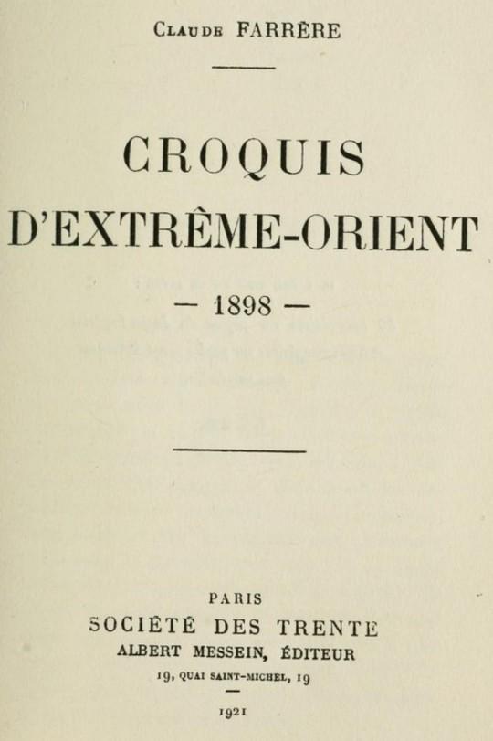 Croquis d'Extrême-Orient, 1898