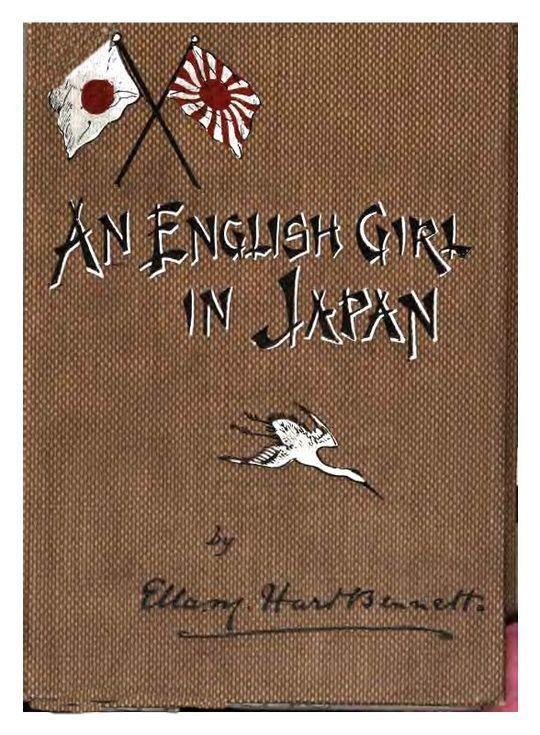 An English Girl in Japan