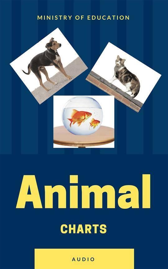 Animal Charts
