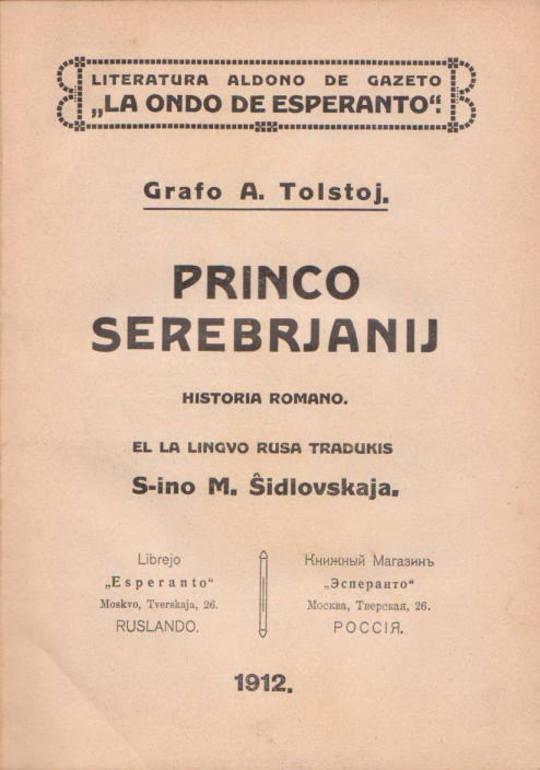 Princo Serebrjanij