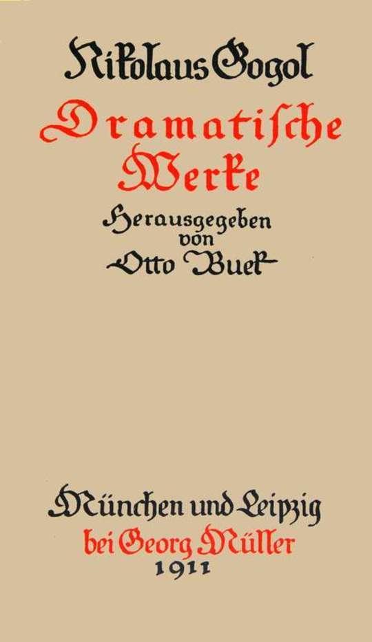 Sämmtliche Werke 5: Dramatische Werke Der Revisor / Eine Heiratsgeschichte / Die Spieler / Fragmente