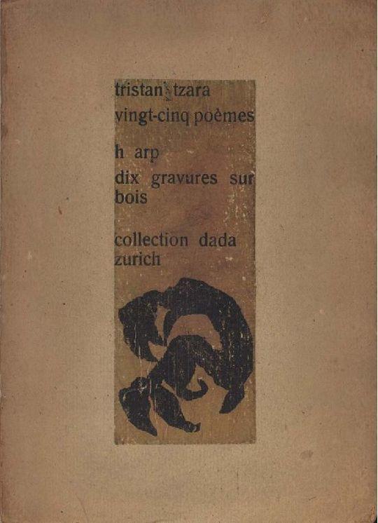 Vingt-cinq poèmes