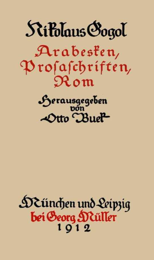 Sämmtliche Werke 6: Arabesken, Prosaschriften, Rom