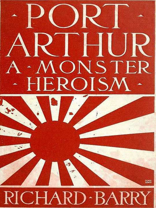 Port Arthur A Monster Heroism