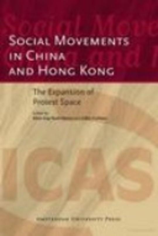 Social Movements in China and Hong Kong