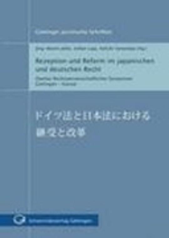 Doitsuhō to Nihonhō ni okeru keiju to kaikaku