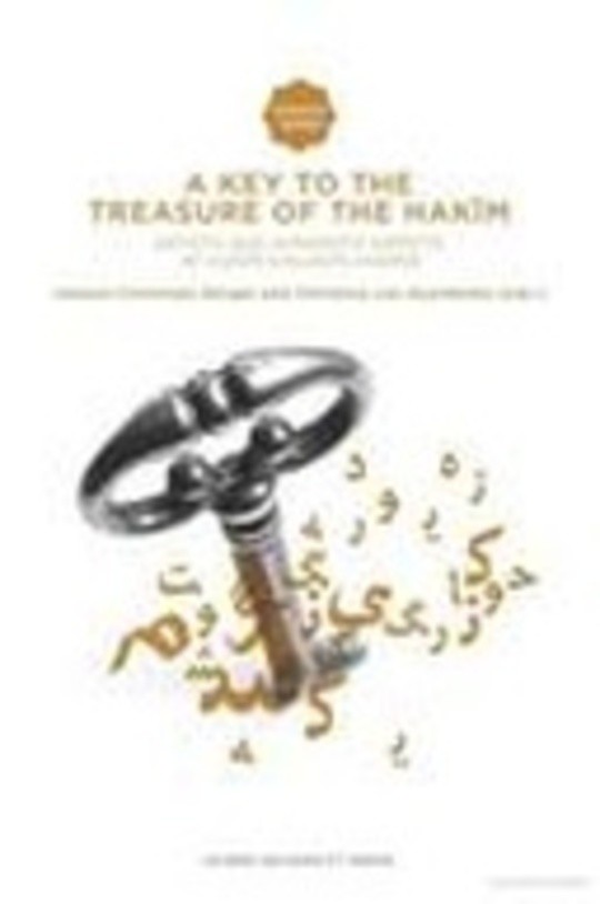 A Key to the Treasure of the Hakīm