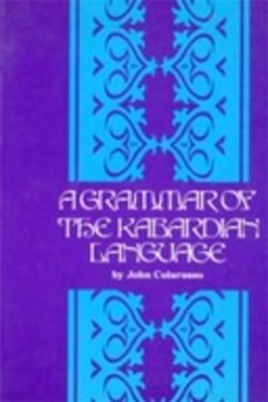 A Grammar of the Kabardian Language