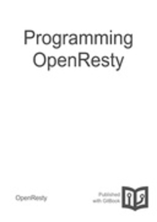 Programming OpenResty