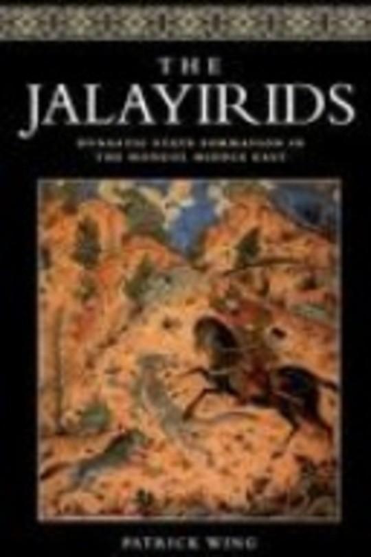 The Jalayirids