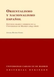 Orientalismo y nacionalismo español