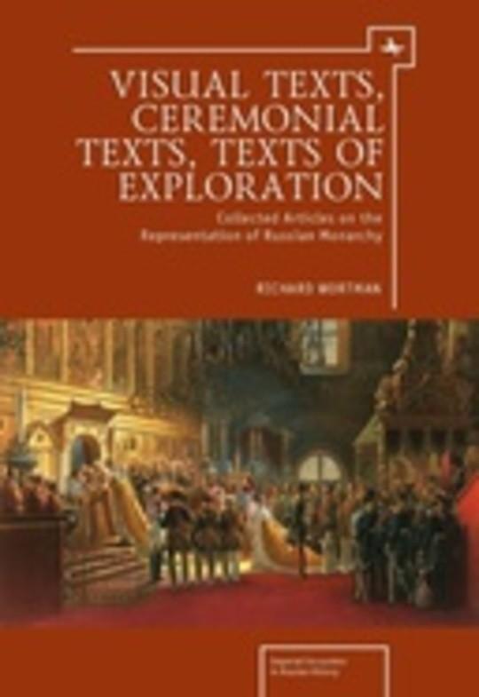Visual Texts, Ceremonial Texts, Texts of Exploration