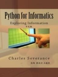 信息管理专业Python教程