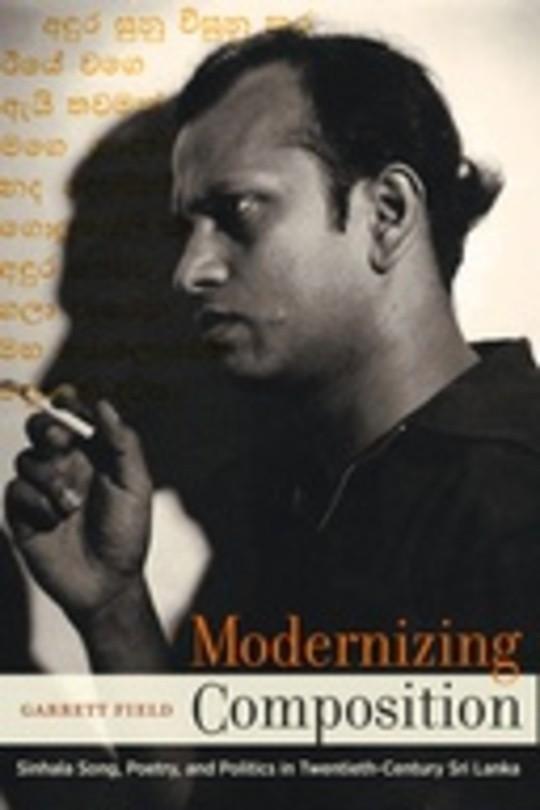 Modernizing Composition