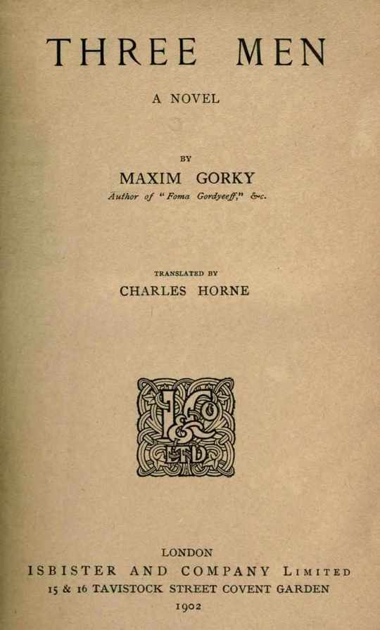 Three Men A Novel