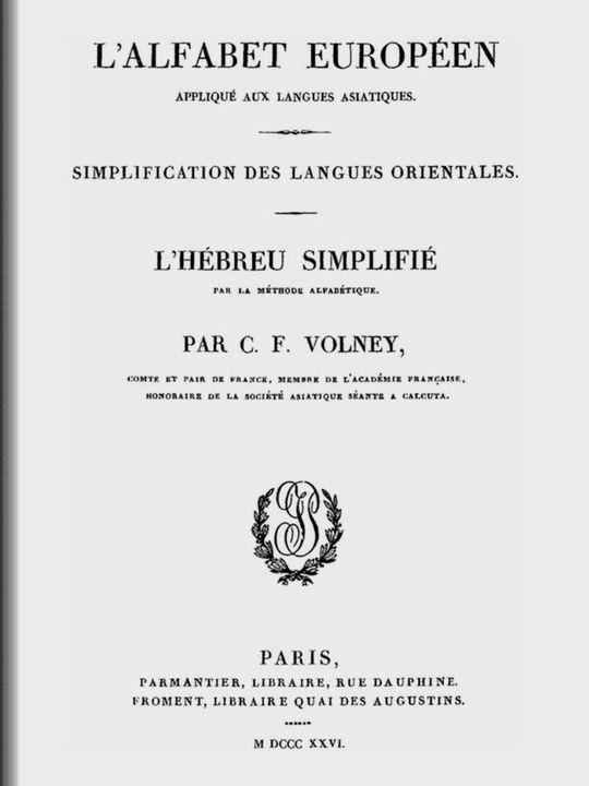 L'Alfabet européen appliqué aux langues asiatiques OEuvres de C.-F. Volney, tome VIII