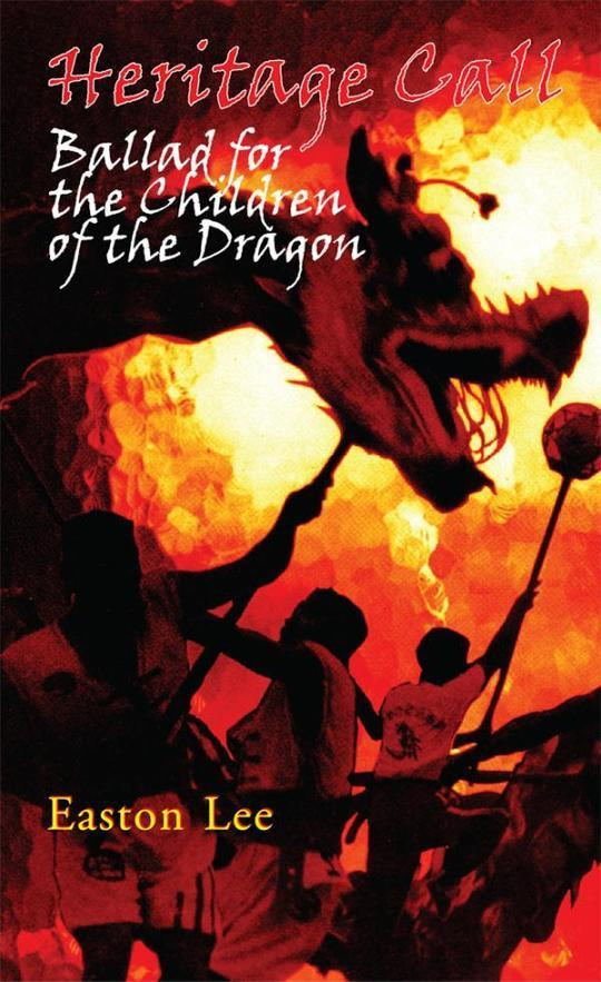 Heritage Call: Ballad for the Children of the Dragon