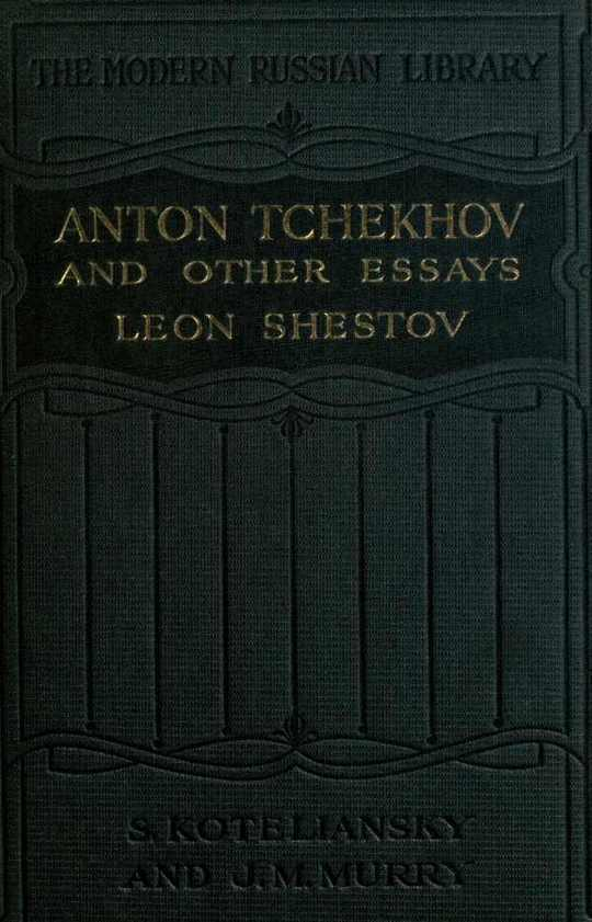 Anton Tchekhov And Other Essays