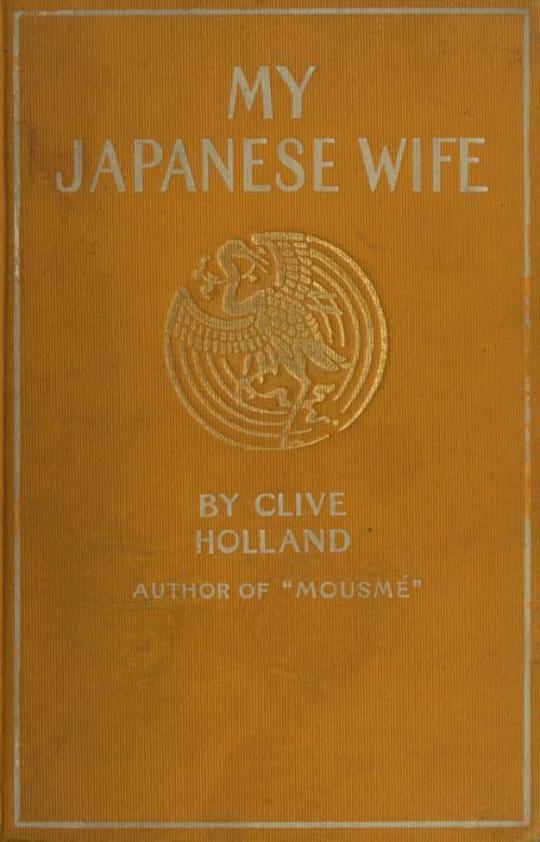My Japanese Wife A Japanese Idyl