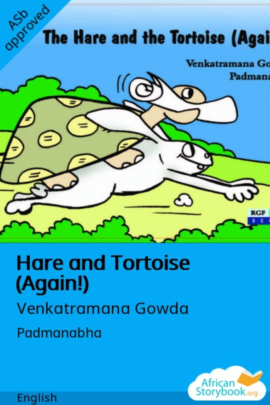 Hare and Tortoise (Again!)