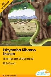 Ishyamba Ribamo Inzoka