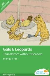 Galo E Leopardo