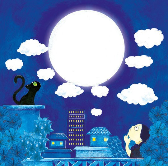 Kheer on a Full Moon Night