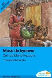 Musa da kyanwa
