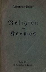 Religion und Kosmos