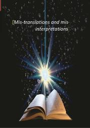 Mis-translations and mis-interpretations