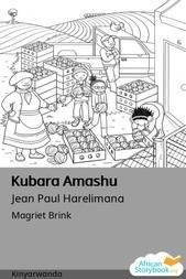 Kubara Amashu
