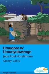 Umugore w' umunyabwenge